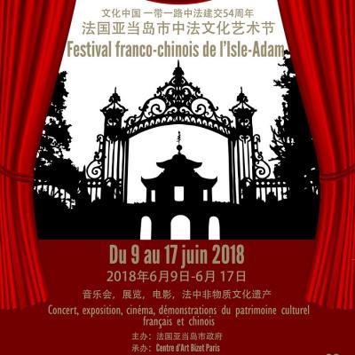 festival franco chinois du 09.06.2018 au 17.06.2018